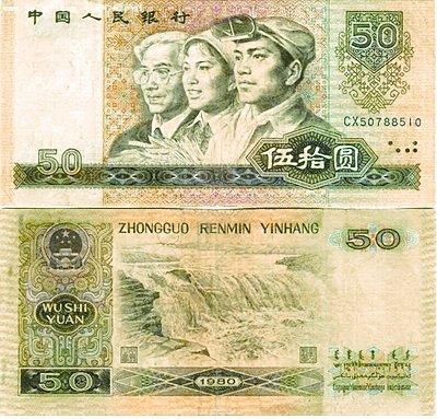 钱币收藏或将迎来新一轮的大涨