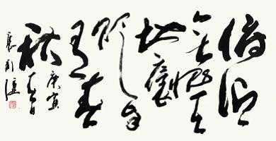 上i春秋电影网_中国收藏网---新闻中心--中国影人书画展(图)