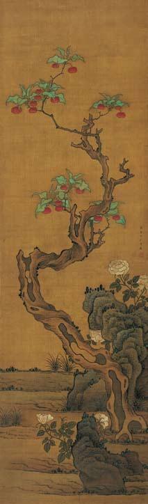 中国收藏网---新闻中心--中国古代书画拍品综述(图)图片