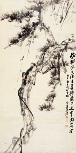 张大千(1899 ~ 1983)图片