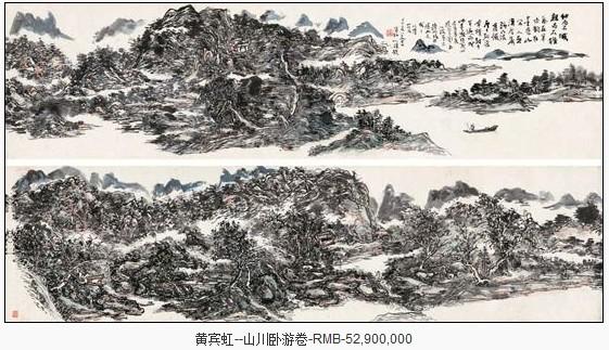 山水仙鹤纹身手稿