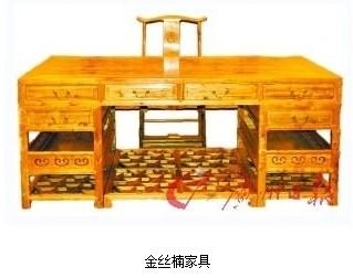 皇帝桌子木纹贴图