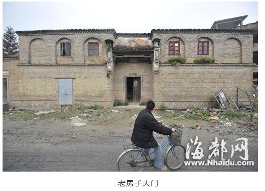福州手绘地图达人池志海外出采风时,在福州仓山区偶然发现一栋民国