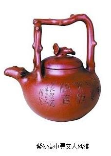 紫砂壶中寻文人风雅高清图片