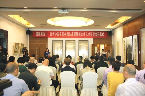 追溯黑·白----当代中国书画名家作品展暨棋文化艺术鉴赏会在杭州举行