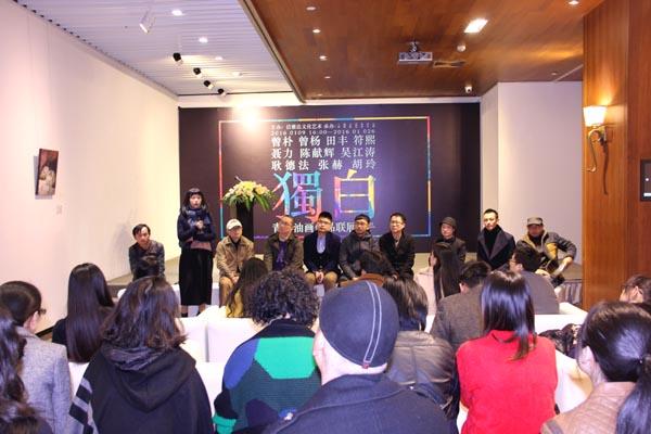 「独白」青年油画作品联展在信雅达·三清上艺术中心与贝尼尼·三清上艺术馆举行