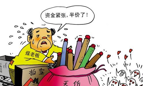 中国艺术市场整体下滑明显 市场热钱仍在观望