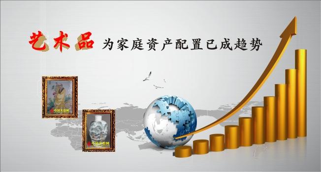 中国艺术品市场的现状与趋势