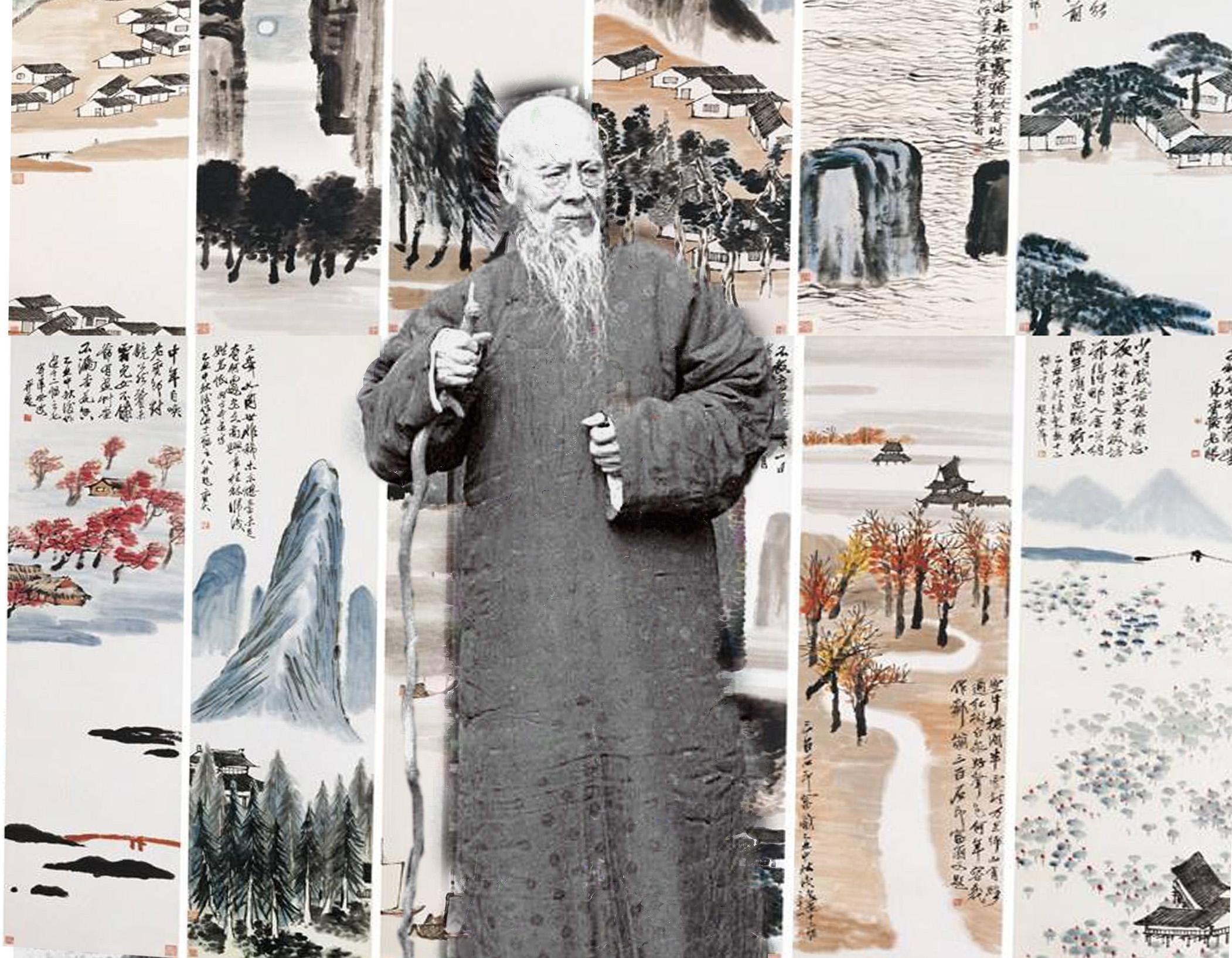 齐白石《山水十二屏》拍出9.3亿成最贵中国艺术品