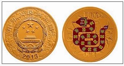 蛇年金银纪念币鉴赏和收藏