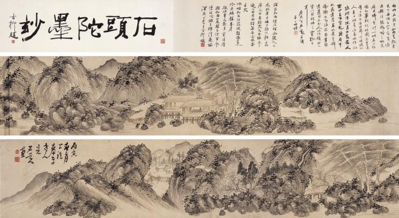 画中六颗松树的画法