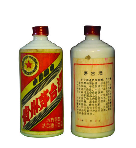 谈陈年茅台酒辨伪(图)