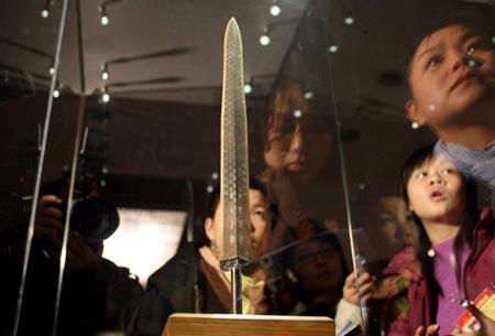 越王勾践剑 在京展锋芒