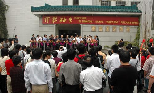 常州刘海粟美术馆在哪分享展示图片