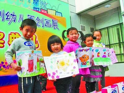 """梦想""""为主题的幼儿原创画展从9月20日开始,吸引了郑州市40多所幼儿园"""