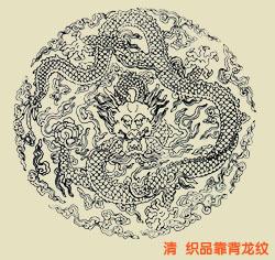 艺术 中国 楚山/水怪和中国龙的雕塑对比后【图文原创】...