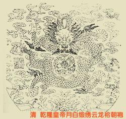 艺术 楚山/水怪和中国龙的雕塑对比后【图文原创】...