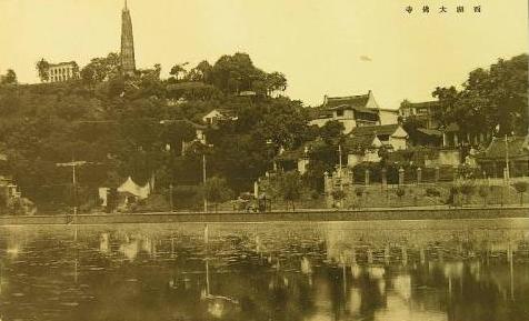 西湖老照片明信片