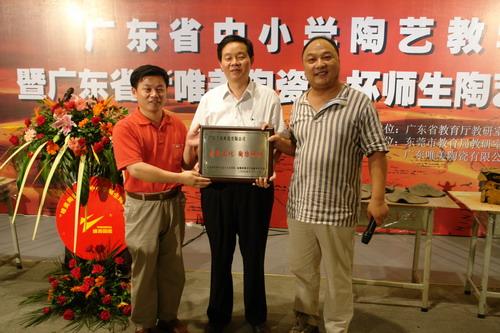 中国收藏网---教学中心--陶艺中小学理论首届研小学教育新闻基础知识图片