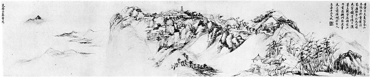 欣赏清恽寿平《灵岩山图》