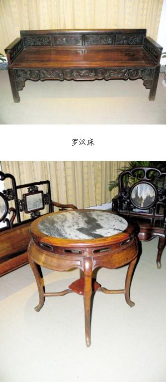 葛开元 北京市杰佳红木家具厂