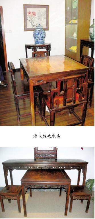 紅木家具如何著手
