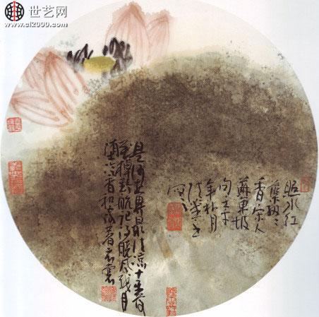 ...:当代中国花鸟画 名家精品展收藏此页 | 大 中 小 | 打印 | 关