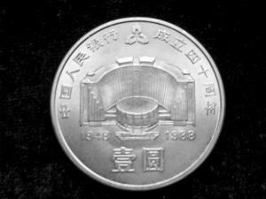 王中王鉄算盘开奖结果 1