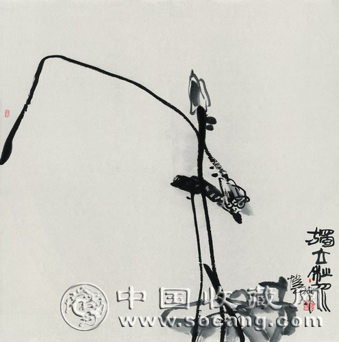 潘天寿艺术设计学院标志