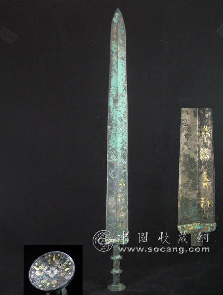 海外回流战国错金银青铜盉组器亮相京城大拍