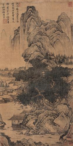 国内资讯_中国收藏网---新闻中心--唐寅拍卖作品
