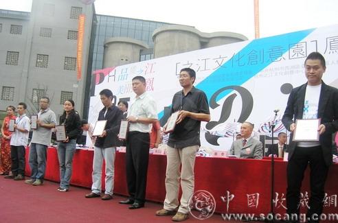 凤凰·创意国际作为杭州之江文化创意园的核心图片