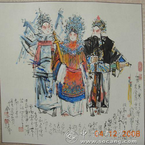 中国戏曲人物简笔画手绘戏剧人物简笔画儿童戏曲