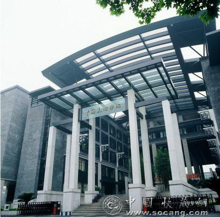 全国最好的美术学院-中国美院世界排名第几