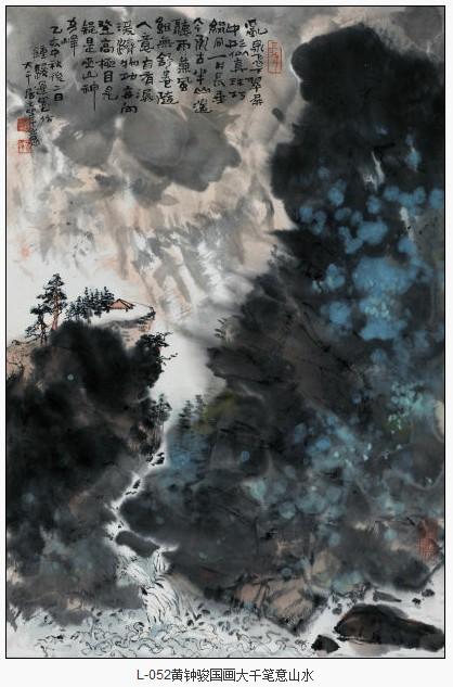 形式上升为艺术的,以中国书法为最.历经几千年的沉淀,华夏文