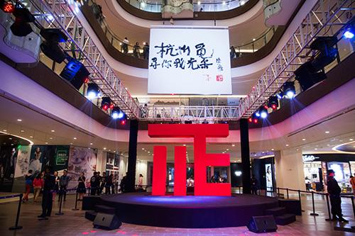 """""""Hangzhou.Me""""发掘匠人梦,闪耀杭州情"""