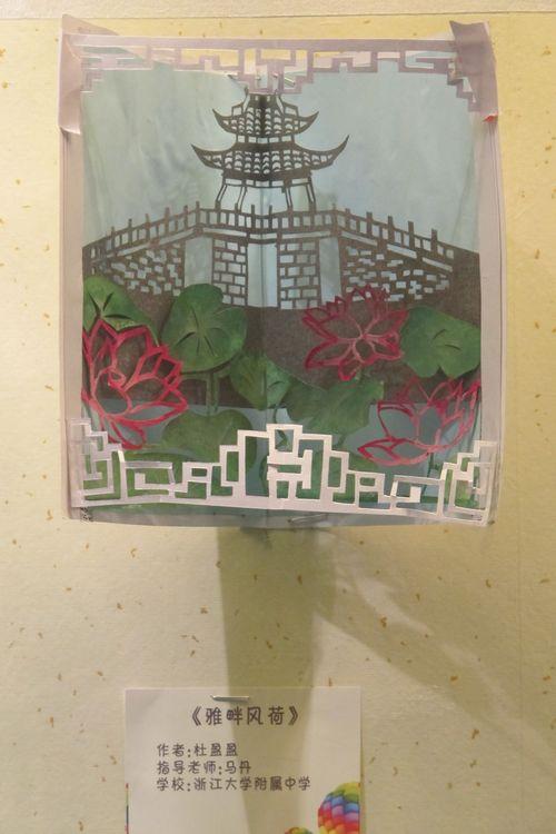 杭州市青少年西湖明信片设计大赛优秀作品展