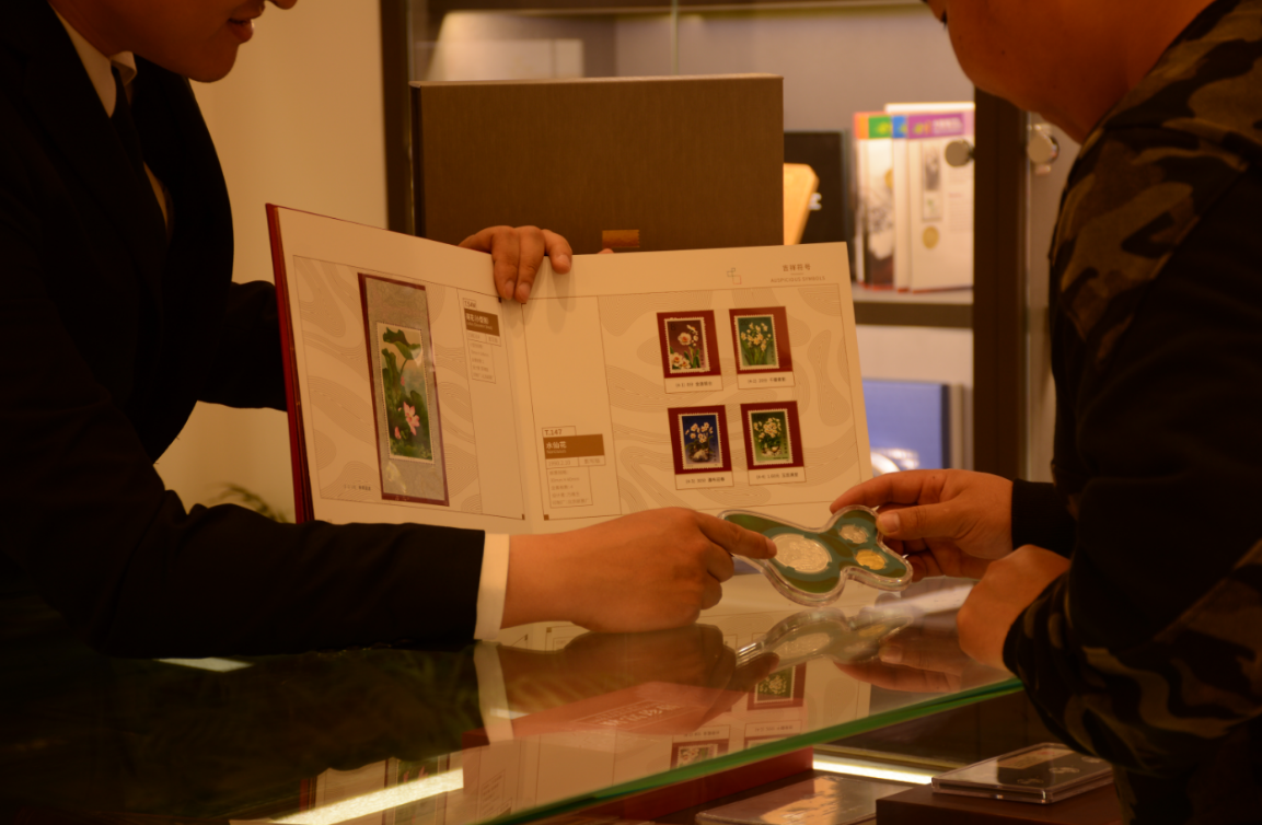 北京世园会开园日贵金属纪念币、主题藏品《国色天香》同步发售
