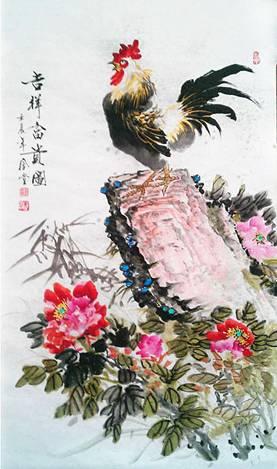 党旗飘扬笔墨添彩——著名书画家王金堂,献礼十九大图片