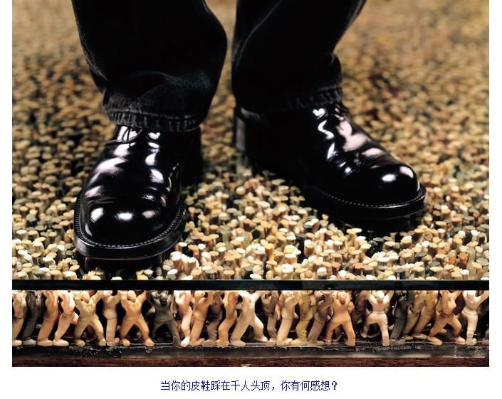 梦见穿皮鞋